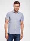 Рубашка приталенная с нагрудным карманом oodji #SECTION_NAME# (синий), 3L210047M/44425N/7810G - вид 2