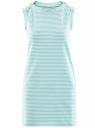 Платье из ткани пике oodji #SECTION_NAME# (синий), 14005074-1B/46149/7010S