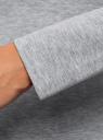 Футболка с длинным рукавом (комплект из 2 штук) oodji для женщины (серый), 24201007T2/46147/2000M