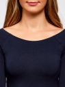 Платье с вырезом-лодочкой (комплект из 2 штук) oodji #SECTION_NAME# (синий), 14017001T2/47420/7900N - вид 4