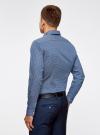 Рубашка приталенного силуэта принтованная oodji #SECTION_NAME# (синий), 3L110260M/19370N/1079G - вид 3