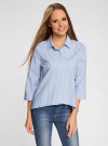 Рубашка свободного силуэта с удлиненной спинкой oodji #SECTION_NAME# (синий), 11411149/45387/7010S - вид 2