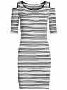 Платье трикотажное с открытыми плечами oodji для женщины (белый), 14011018/46720/1029S
