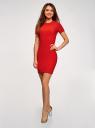 Платье трикотажное с коротким рукавом oodji для женщины (красный), 14011007/45262/4500N