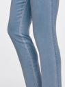 Джинсы-легинсы на эластичном поясе oodji для женщины (синий), 12104068/47621/7000W