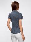 Блузка принтованная из легкой ткани oodji #SECTION_NAME# (синий), 21407022-9/12836/7910D - вид 3