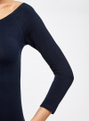 Комплект платьев с вырезом-лодочкой (3 штуки) oodji #SECTION_NAME# (синий), 14017001T3/47420/7900N - вид 5