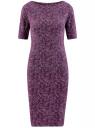 Платье облегающее с вырезом-лодочкой oodji #SECTION_NAME# (фиолетовый), 24008310-3/47255/8810E