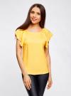 Блузка из вискозы с рукавами-крылышками oodji #SECTION_NAME# (желтый), 11411106/45542/5200N - вид 2