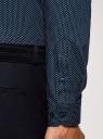 Рубашка хлопковая с контрастной отделкой воротника oodji #SECTION_NAME# (синий), 3B110031M/44425N/7910D - вид 5