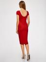 Платье миди с вырезом на спине oodji #SECTION_NAME# (красный), 24001104-5B/47420/4500N - вид 3