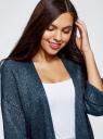 Кардиган без застежки с накладными карманами oodji #SECTION_NAME# (синий), 63203131/48518/7900N - вид 4