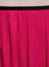 Юбка в складку с запахом oodji #SECTION_NAME# (розовый), 13G00003B/42662/4700N - вид 5