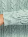 "Джемпер фактурной вязки ""в косичку"" oodji #SECTION_NAME# (зеленый), 73807617-1B/49296/6500N - вид 5"