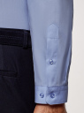 Рубашка базовая приталенного силуэта oodji #SECTION_NAME# (синий), 3B110012M/23286N/7000N - вид 5