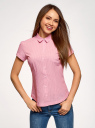 Рубашка хлопковая с коротким рукавом oodji #SECTION_NAME# (розовый), 13K01004B/33081/4110S - вид 2