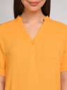 Блузка вискозная с рукавом-трансформером 3/4 oodji #SECTION_NAME# (оранжевый), 11403189-2B/26346/5500N