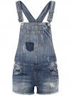 Комбинезон джинсовый с модными потертостями oodji #SECTION_NAME# (синий), 13109056/42559/7900W