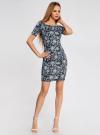 Платье трикотажное с вырезом-лодочкой oodji #SECTION_NAME# (синий), 14007026-1/37809/7930F - вид 2
