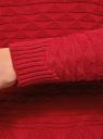 Джемпер с геометрическим узором и широкой резинкой oodji #SECTION_NAME# (красный), 63807299/31644/4500N - вид 5