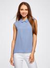 Блузка базовая без рукавов с воротником oodji #SECTION_NAME# (синий), 11411084B/43414/7500N - вид 2