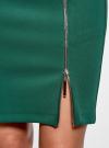Юбка-карандаш трикотажная на молнии oodji #SECTION_NAME# (зеленый), 14101080/33038/6E00N - вид 4