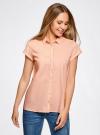 Рубашка прямого силуэта с короткими рукавами oodji #SECTION_NAME# (розовый), 11411141/46401/5400N - вид 2