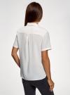 Блузка вискозная с короткими рукавами oodji #SECTION_NAME# (белый), 11411137-4B/42540/1200N - вид 3