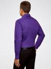 Рубашка приталенного силуэта с двойным воротничком oodji для мужчины (фиолетовый), 3L110282M/19370N/8883G - вид 3