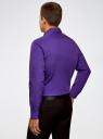 Рубашка приталенного силуэта с двойным воротничком oodji #SECTION_NAME# (фиолетовый), 3L110282M/19370N/8883G - вид 3