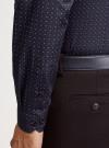 Рубашка хлопковая в мелкую графику oodji для мужчины (синий), 3L110378M/44425N/7545G - вид 5