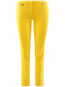 Брюки зауженные с декоративными молниями oodji #SECTION_NAME# (желтый), 11701033/35589/5100N - вид 6