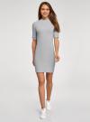 Платье трикотажное с воротником-стойкой oodji #SECTION_NAME# (серый), 14001229/47420/2000M - вид 2