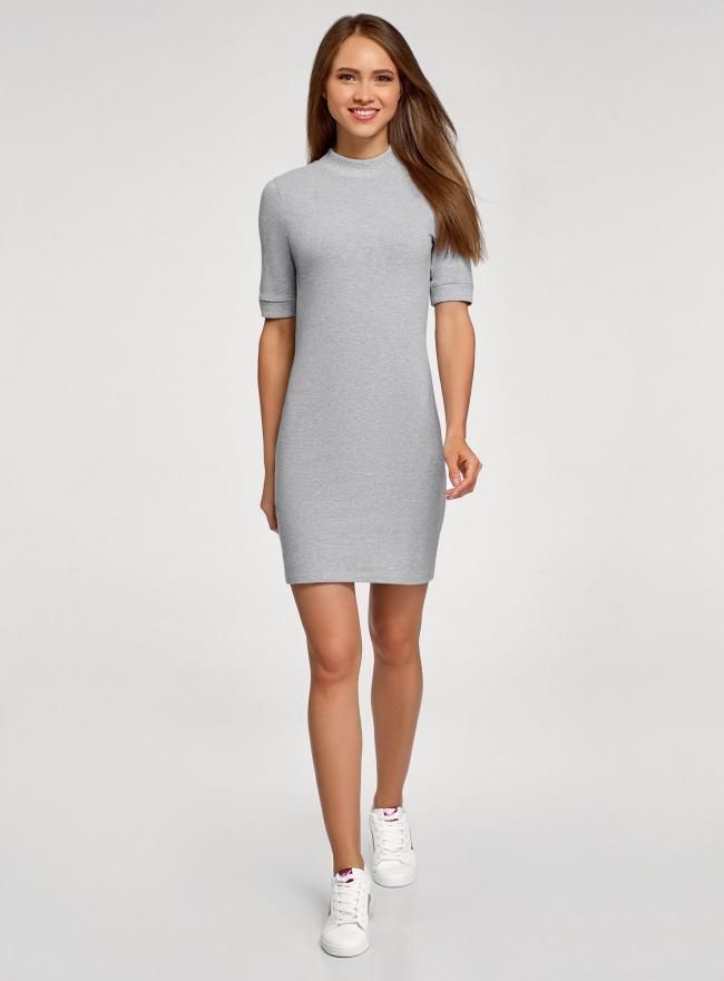 Платье трикотажное с воротником-стойкой oodji #SECTION_NAME# (серый), 14001229/47420/2000M