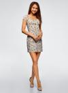 Платье хлопковое со сборками на груди oodji #SECTION_NAME# (слоновая кость), 11902047-2B/14885/3070F - вид 6