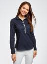 Рубашка приталенная с нагрудными карманами oodji #SECTION_NAME# (синий), 11403222-3/42468/7900N - вид 2