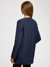 Пальто из фактурной ткани на молнии oodji #SECTION_NAME# (синий), 10103012-3/45270/7900N - вид 3