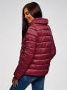 Куртка утепленная с высоким воротом oodji для женщины (розовый), 10203054/45638/4900N