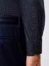 Рубашка приталенная в горошек oodji #SECTION_NAME# (синий), 3B110016M/19370N/7912D - вид 5