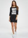 Платье трикотажное с принтом oodji #SECTION_NAME# (черный), 14001071-12/46148/2900P - вид 2