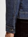 Куртка джинсовая с нагрудными карманами oodji #SECTION_NAME# (синий), 6L300007M/35771/7500W - вид 5