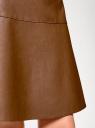 Юбка-колокол из искусственной кожи oodji #SECTION_NAME# (коричневый), 28H00002/42008/3700N - вид 5