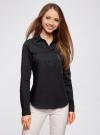 Рубашка базовая с нагрудными карманами oodji #SECTION_NAME# (черный), 11403222B/42468/2900N - вид 2