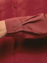 Блузка с нагрудными карманами и регулировкой длины рукава oodji #SECTION_NAME# (красный), 11400355-8B/48458/4900N - вид 5