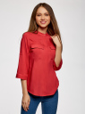 Блузка вискозная с регулировкой длины рукава oodji для женщины (красный), 11403225-3B/26346/4500N