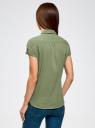 Рубашка базовая с коротким рукавом oodji #SECTION_NAME# (зеленый), 11402084-5B/45510/6200N - вид 3