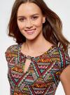 Платье трикотажное с ремнем oodji #SECTION_NAME# (разноцветный), 24008033-2/16300/4529G - вид 4