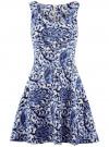 Платье трикотажное без рукавов oodji #SECTION_NAME# (слоновая кость), 14015005/45446/1275E