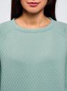 Свитшот прямого силуэта из фактурной ткани oodji для женщины (бирюзовый), 14807010-3B/42408/7300N