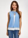 Блузка двуцветная многослойная oodji #SECTION_NAME# (синий), 14901418/26546/1202B - вид 2